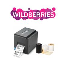 Комплект для маркировки Wildberries: Принтер этикеток TCS TE200 U + этикет-лента + красящая лента